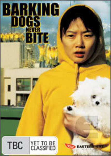 barking dogs never bite review