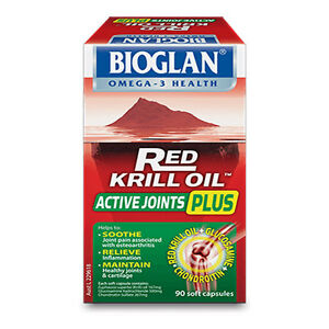 bioglan glucosamine chondroitin and turmeric review